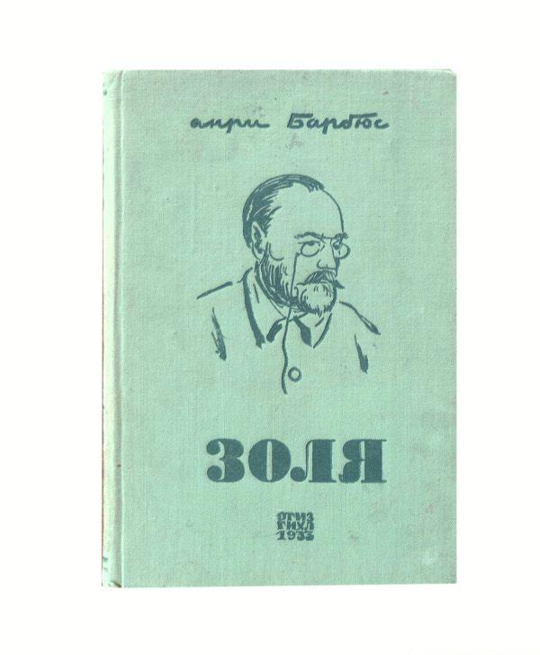 1079.JPG
