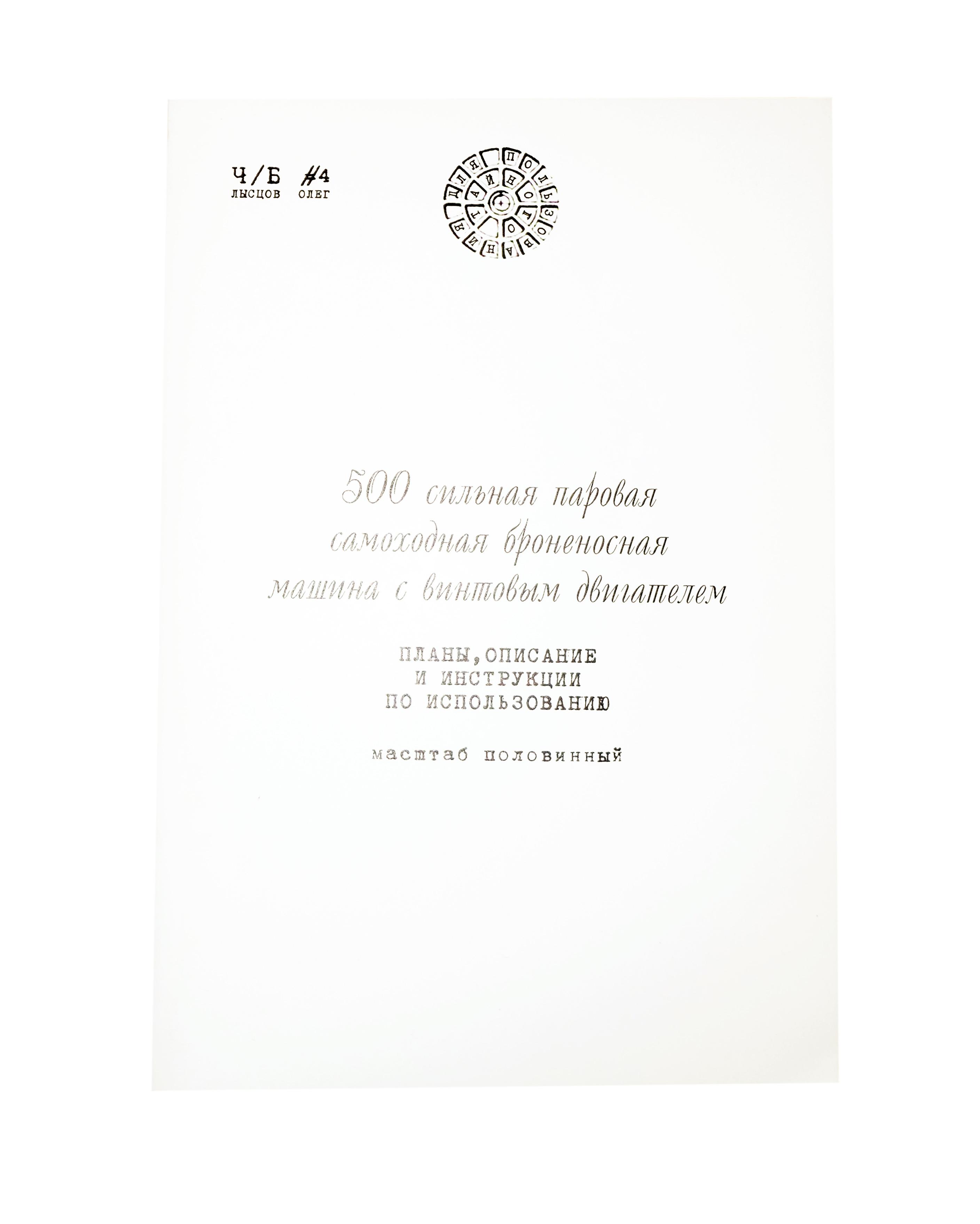 11291.JPG