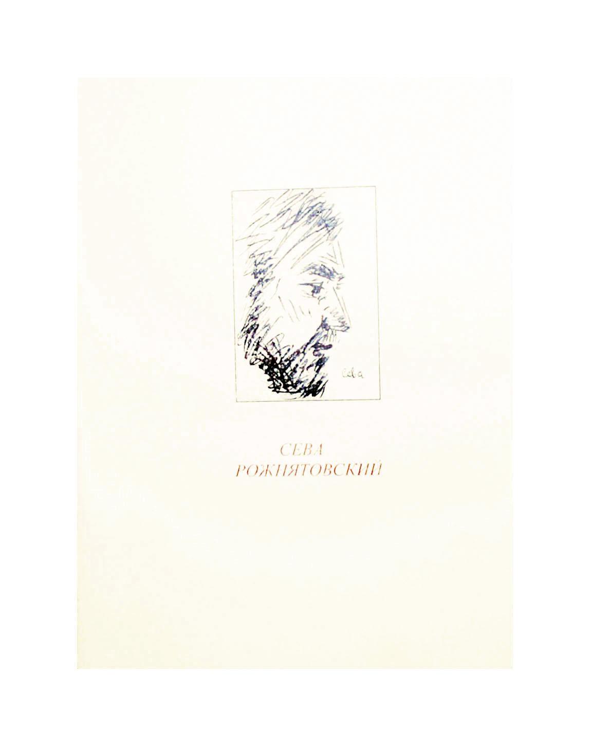 12146.JPG