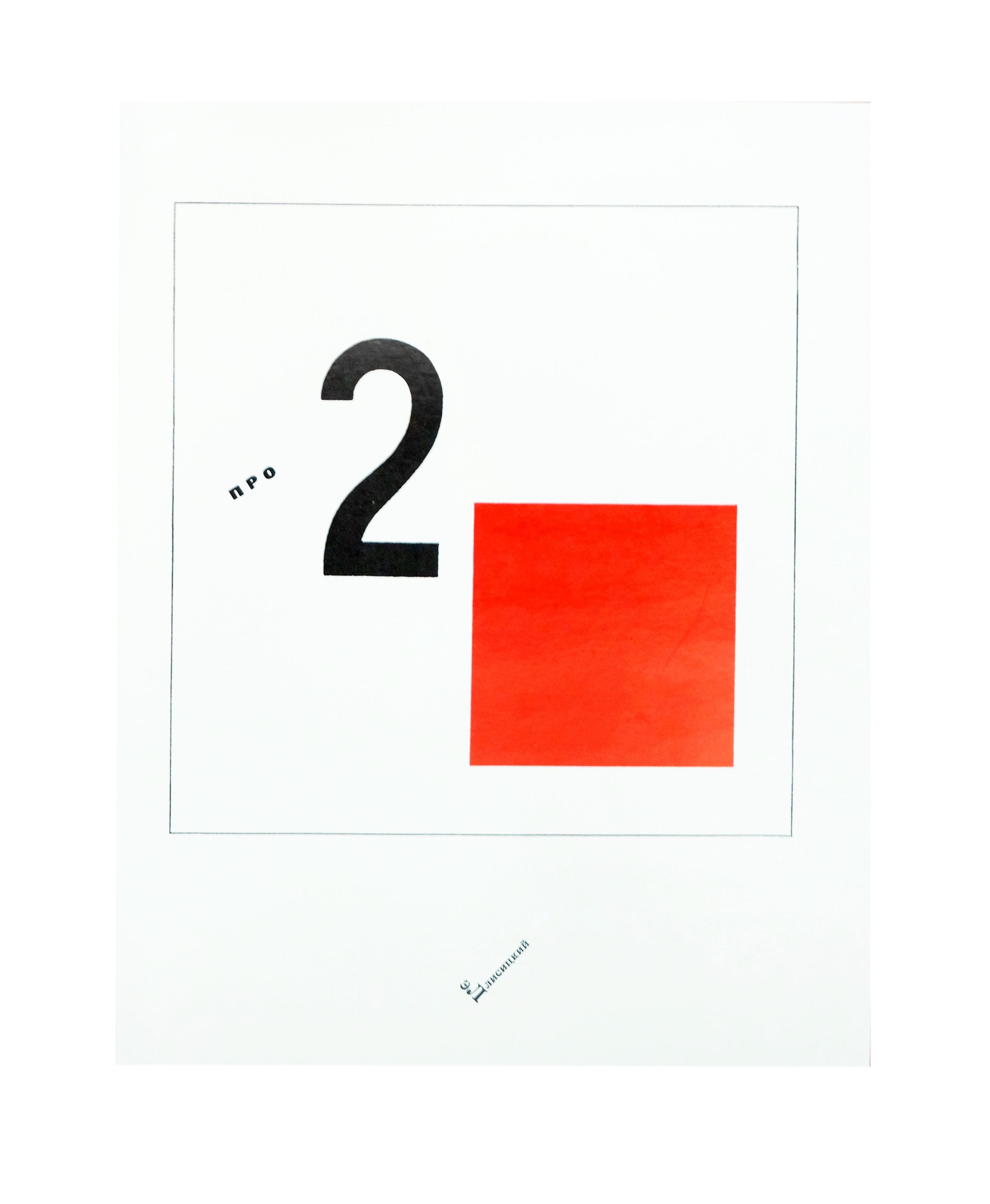 12473.JPG