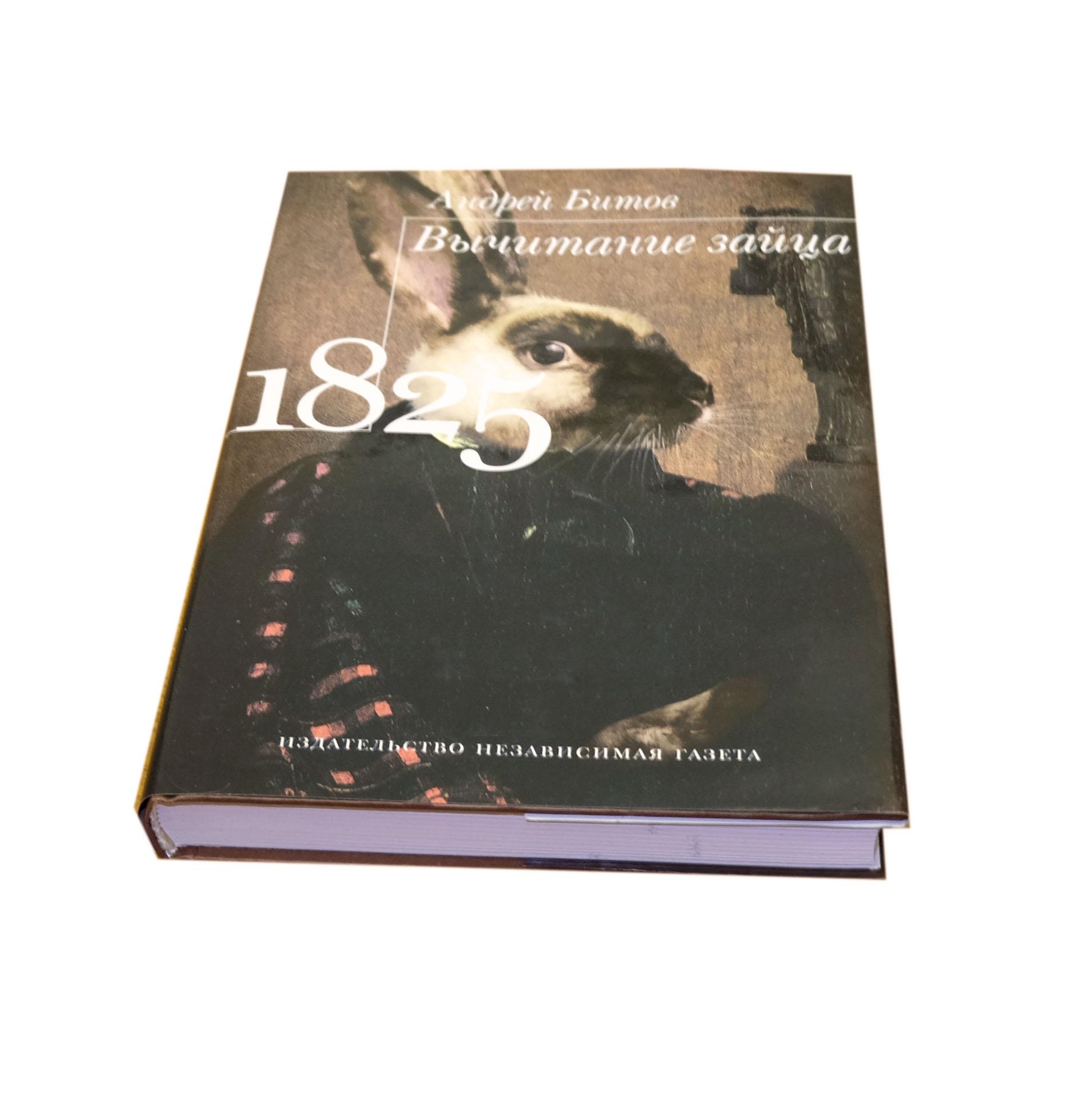 16341.JPG