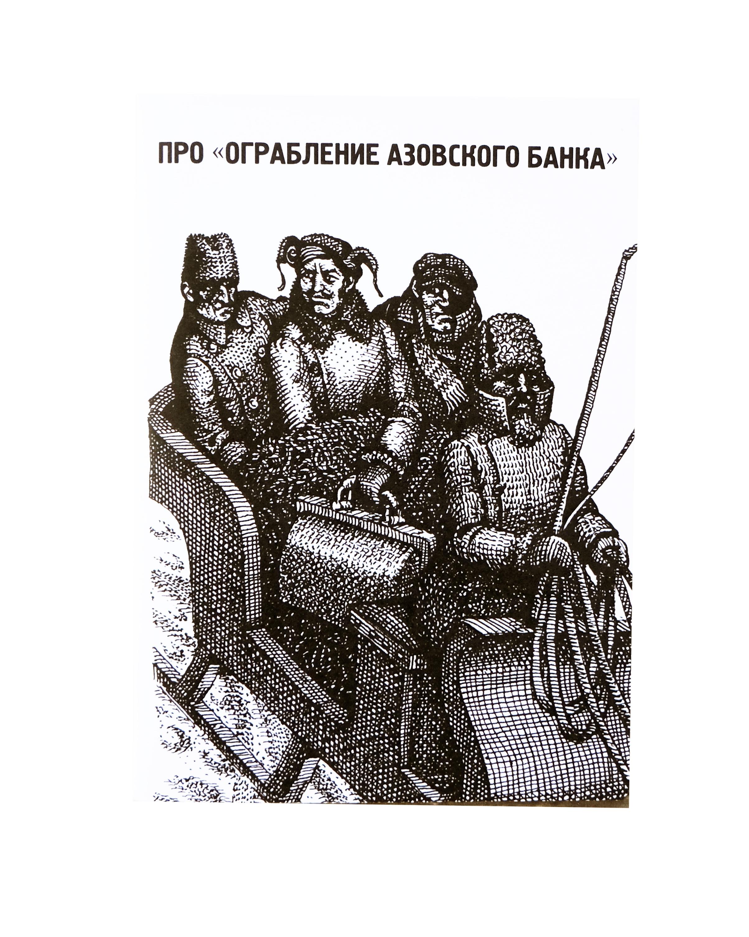 17503.JPG