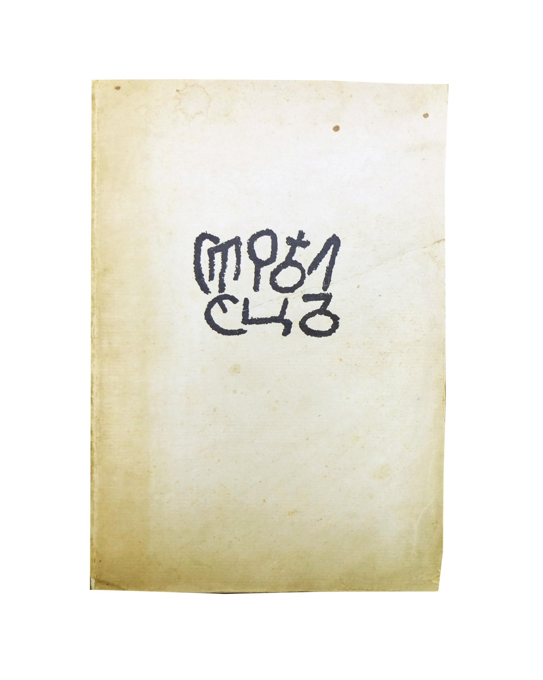 17864.JPG