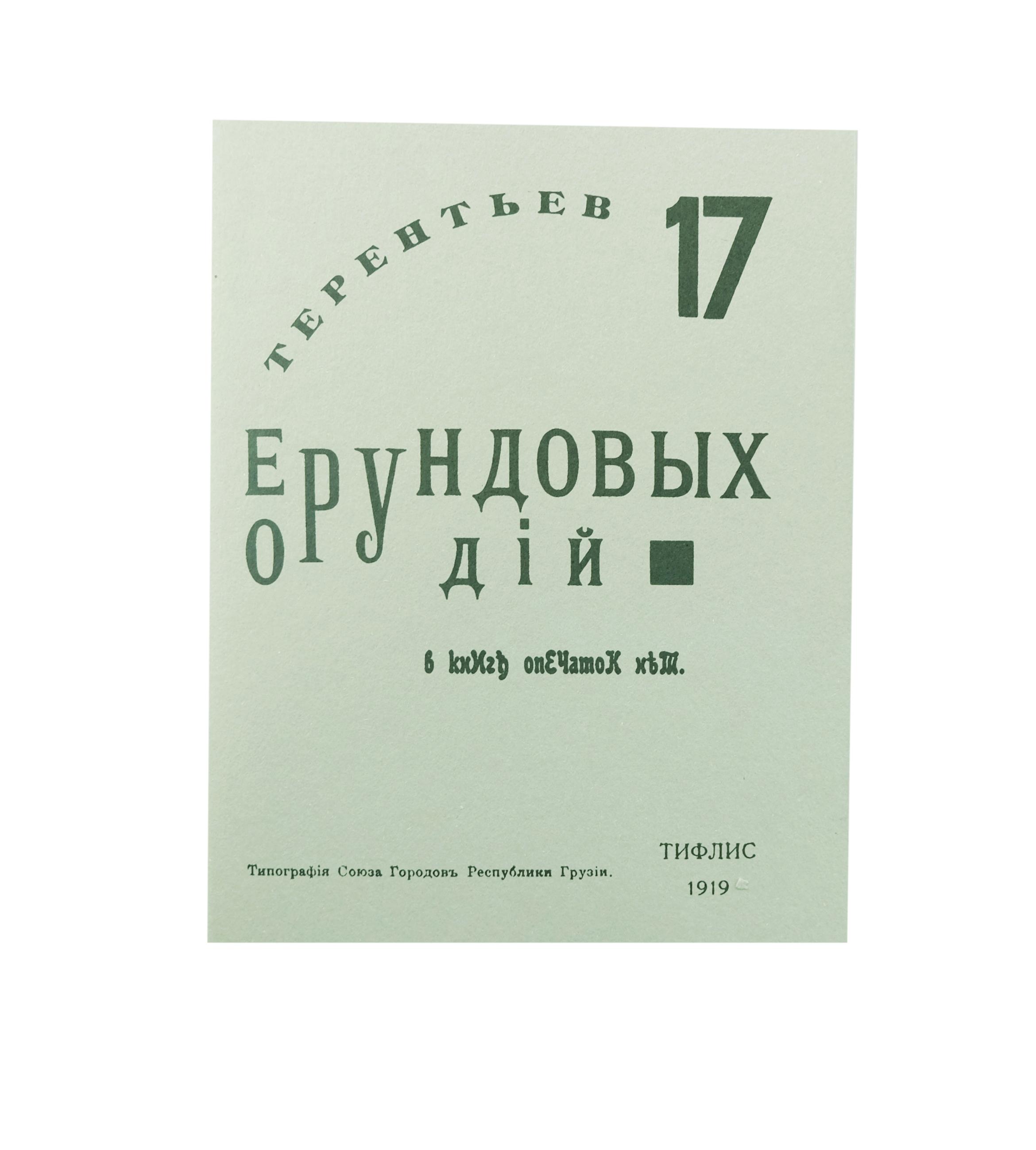 17953.JPG