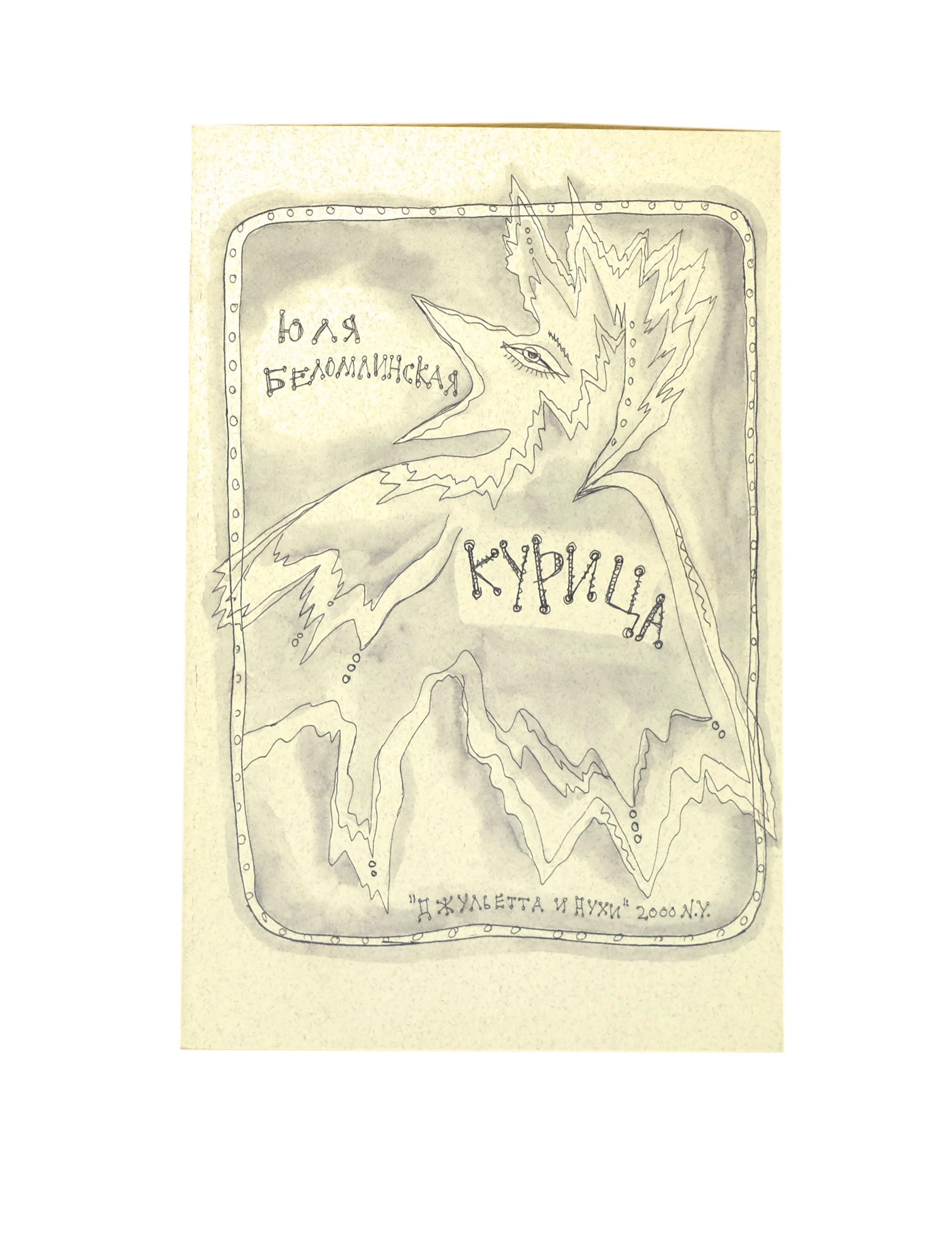 17985.JPG