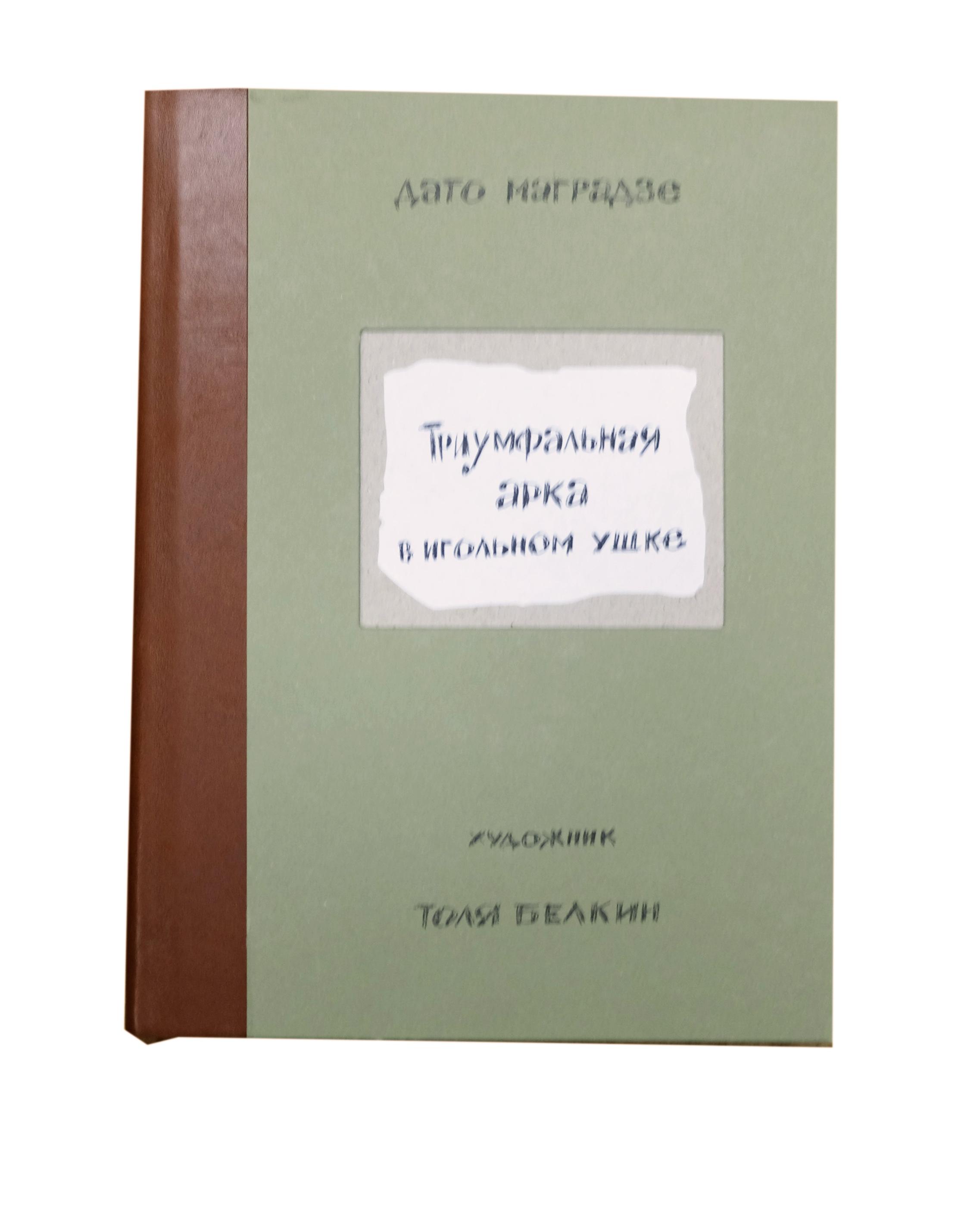 17990.JPG