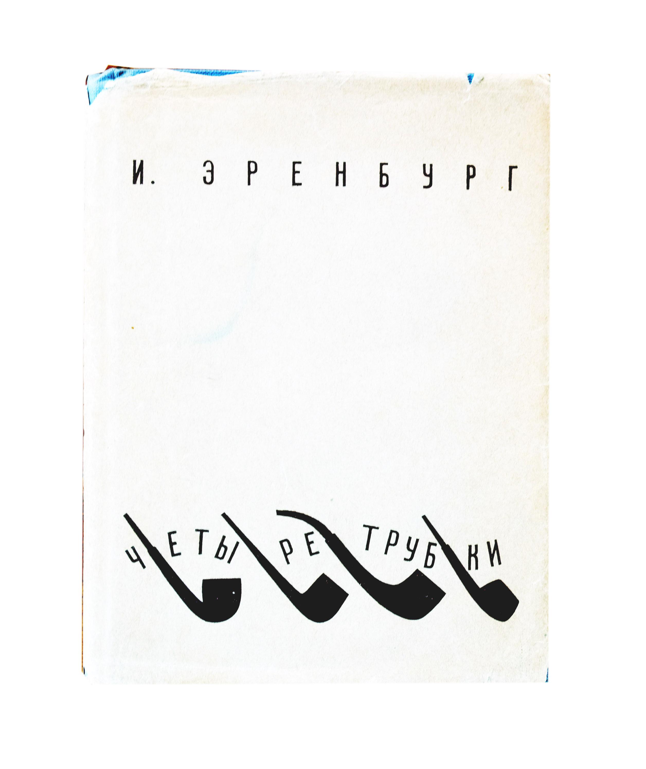 18044.JPG