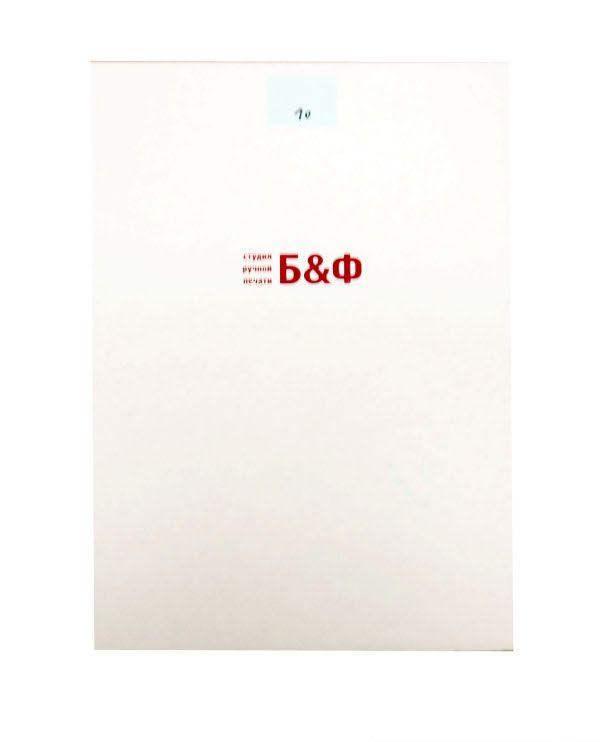 3953.JPG