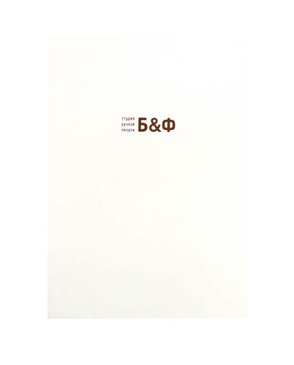 4359.JPG
