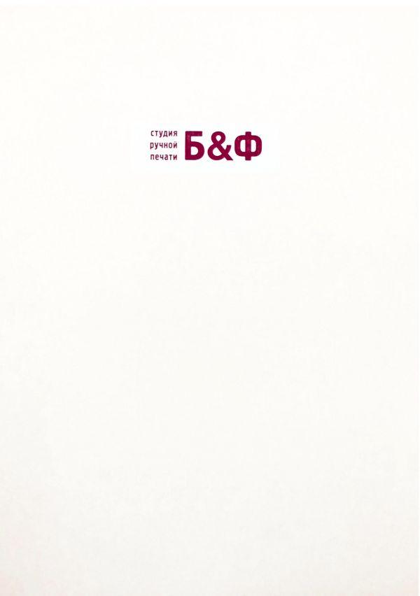 4366.JPG