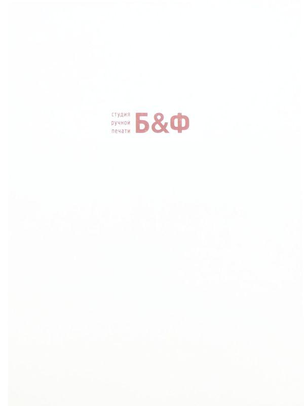 4369.JPG