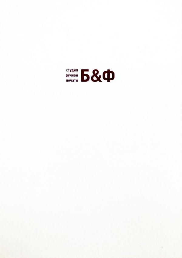 4381.JPG