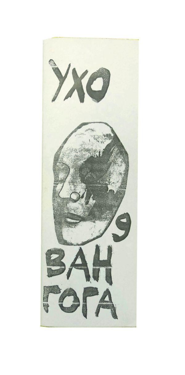 4814.JPG