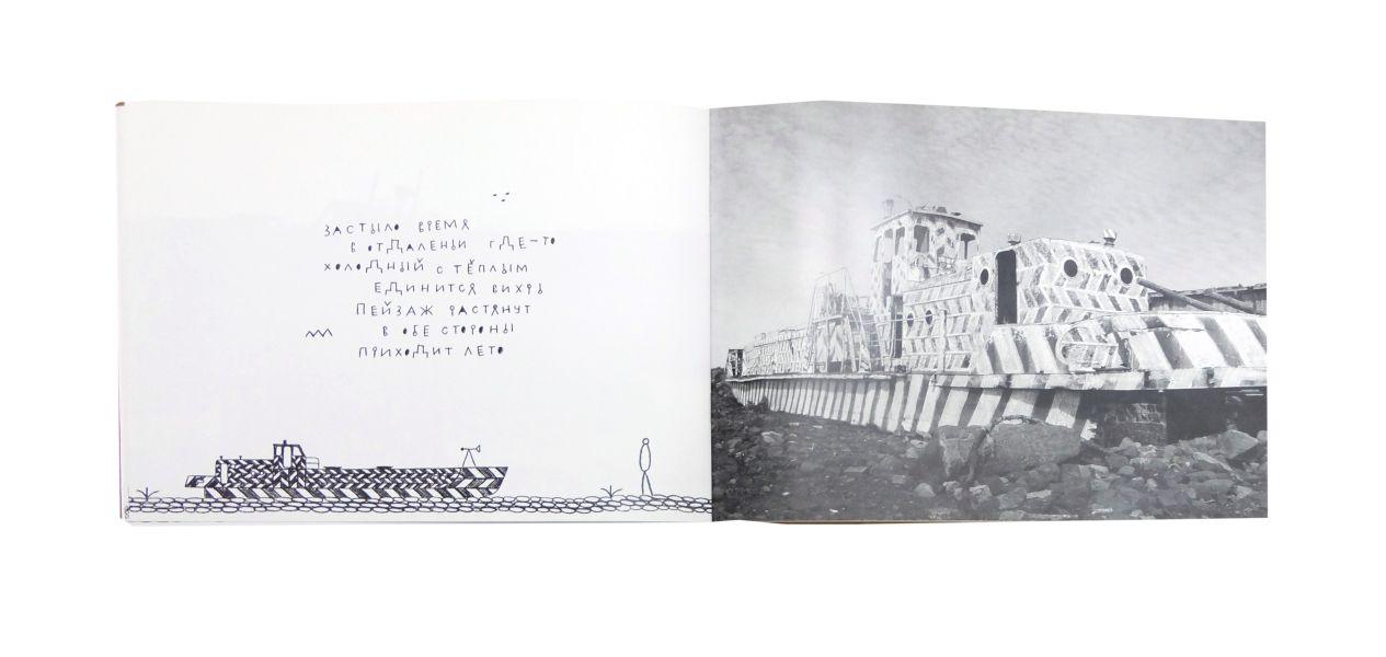 4911.JPG