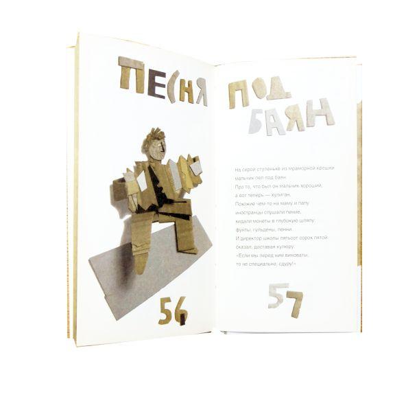 6653.JPG
